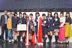 「女子高生ミスコン2017-2018」 (C)モデルプレス