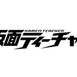 Kis-My-Ft2・藤ヶ谷大輔の主演ドラマ『仮面ティーチャー』日テレで7月スタート!原作は「GTO」の藤沢とおる