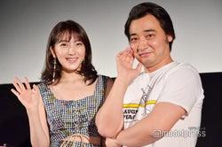 知英、ジャンポケ斉藤のことを「イケメン」と熱弁「俳優さんかと思った」<レオン>