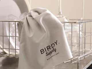 吸水力にプロも感動!? 「バーディ」のタオルで食器拭きが気持ちいい!