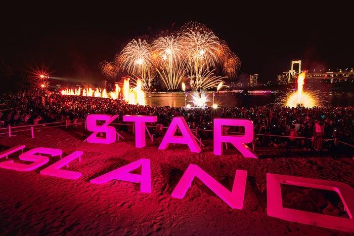 「STAR ISLAND 2018」/画像提供:STAR ISLAND実行委員会
