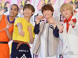 なにわ男子&Aぇ! group、Snow Man向井康二のデビューに刺激「負けずに頑張らないと」