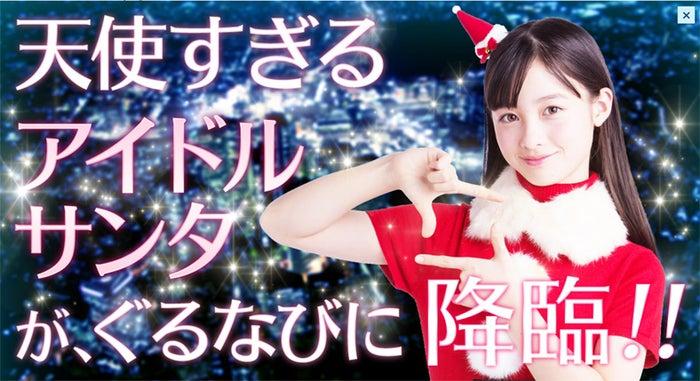 キュートなポーズをする橋本環奈(クリスマス・新宿バージョン)
