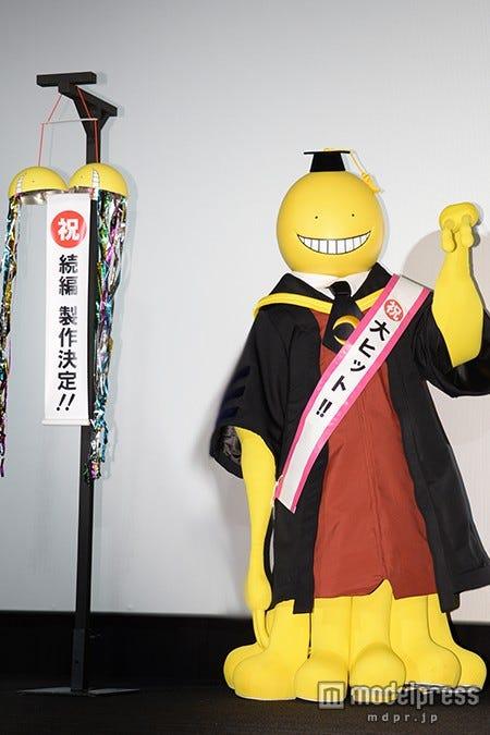 Hey! Say! JUMPの山田涼介が登壇した映画「暗殺教室」舞台挨拶の様子【モデルプレス】