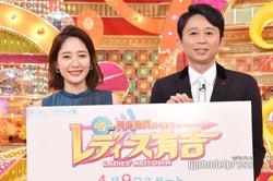 吉田明世、フリー転身後初レギュラー番組で大量差し入れ 有吉弘行が暴露