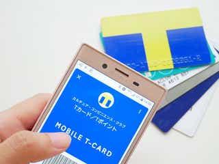 溜まりがちなポイントカードはスマホで管理!おすすめまとめアプリ4つ