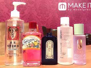 「拭き取り化粧水」は使わなきゃ損!|タイプ別・おすすめ10選