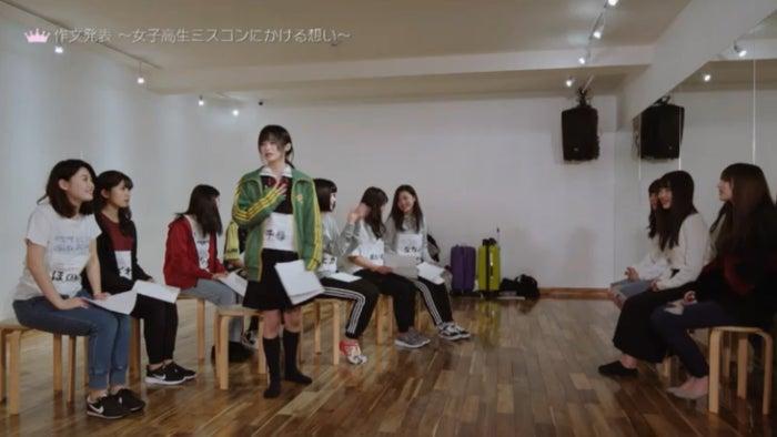 「女子高生ミスコンFINALIST~ハレトキドキJK~」より(提供画像)
