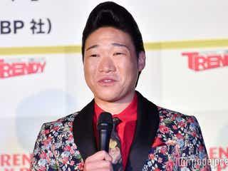 みやぞん「イッテQ!」ロケで左足首骨折 日本テレビが謝罪