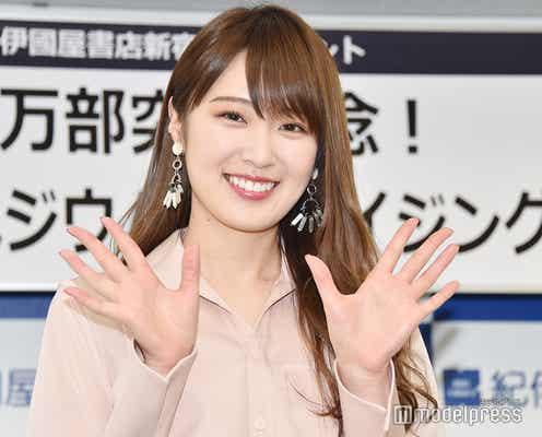 乃木坂46高山一実、初小説で快挙 「平成世代が買った本」1位獲得