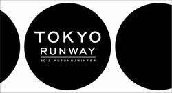 「東京ランウェイ2012 AUTUMN/WINTER」