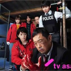 「科捜研の女」最終回で何者かが土門を監禁。マリコはリモートによる遺体検視に挑む!!