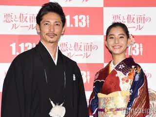 玉木宏&新木優子、晴れ着姿を披露 互いの印象は?