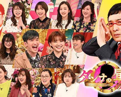 板野友美、胸キュンプロポーズを再現ドラマ化 篠田麻里子は夫をテレビで初顔出し