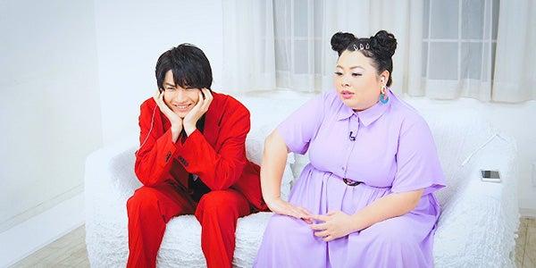 桜田通、渡辺直美との初共演に緊張「ちょっと背伸びしてい ...