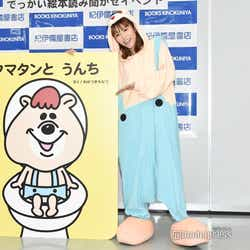 若槻千夏 (C)モデルプレス