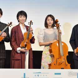 高橋一生、松たか子、満島ひかり、松田龍平/楽器提供:日本ヴァイオリン、「カルテット」制作発表会見より(C)モデルプレス