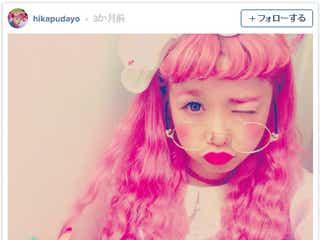 """ピンクヘア×丸メガネの個性派スタイルに釘付け!渋谷109カリスマ店員""""ひかぷぅ""""が気になる"""