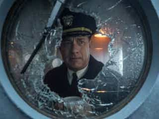トム・ハンクス主演・脚本!海戦アクション『グレイハウンド』7月10日Apple TV+配信