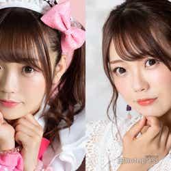 """モデルプレス - """"伝説のメイド""""hitomi、結婚・出産公表の理由と決意 本名「志賀瞳」で描く未来"""
