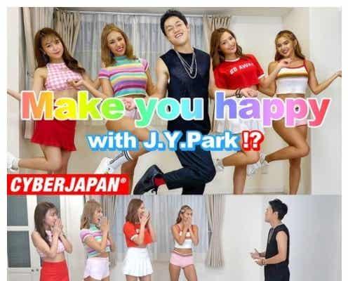 J.Y.Park本物登場?NiziU縄跳びダンスカバーに反響 CYBERJAPAN DANCERS「流石のクオリティ」おばたのお兄さんもキューブ差し出す