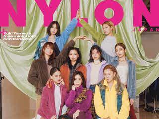 E-girls、11人全員で「NYLON JAPAN」表紙 これまでのストーリー語る