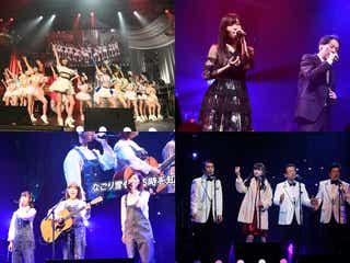 AKB48紅白対抗歌合戦、全曲生歌生演奏・豪華ゲストとコラボ挑戦でAKB48の本気を見た サイリウムが止まるほどの圧巻ステージ<セットリスト>