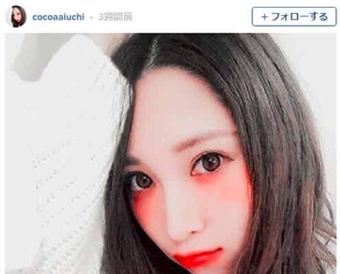 「小悪魔ageha」愛内心愛、芸能界引退を発表