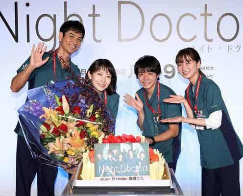 岸優太と田中圭のじゃれ合いを暴露!沢村一樹「そういう大人、久しぶりに見ました(笑)」<ナイト・ドクター>