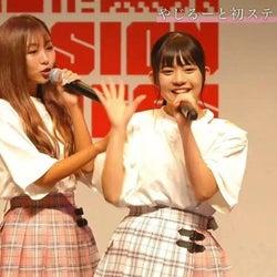 『今日好き』ユニット・やじるーと、初ステージ!満員の観客を前にデビュー曲を披露