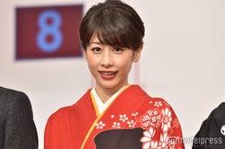 加藤綾子、後輩からの年賀状に複雑な心境「両方感じました」