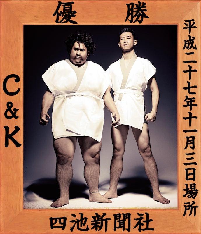 CLIEVYとKEENからなる実力派2人組シンガーソングライターユニットC&K。昨年9月に発売されたシングル「キミノ言葉デ」がiTunesで2位を記録し、待望の約2年振り、通算4枚目となるオリ...