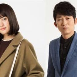 ノンスタ石田、連続ドラマ初脚本 主演は小西桜子