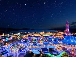ハウステンボス「光の王国」世界最大1,300万球イルミの輝きに満ちる 新エリア「白銀の世界」も