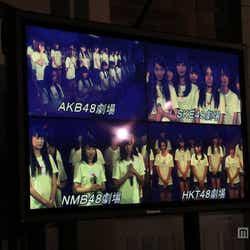「東日本大震災復興支援特別公演~誰かのためにプロジェクト2014~」/SKE48劇場(C)AKS
