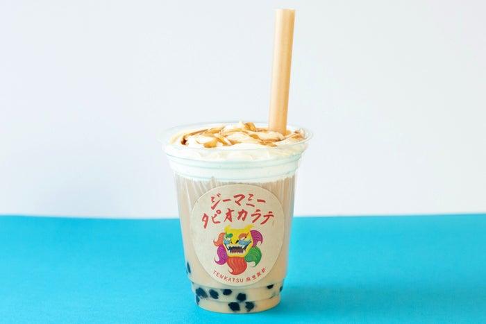 ジーマミータピオカラテ550円 (提供画像)