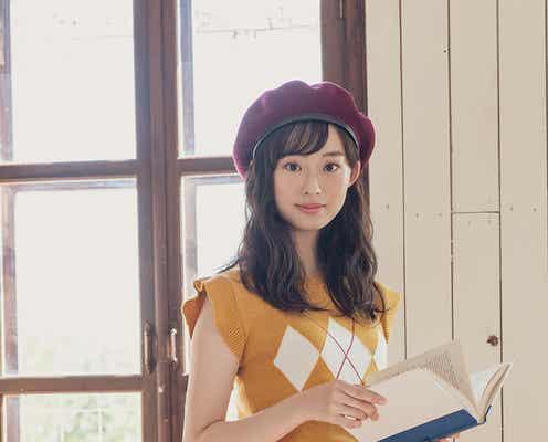 国民的美少女・井本彩花、スラリ美脚披露で初の試み