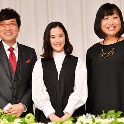 山里亮太、蒼井優、山崎静代(C)モデルプレス