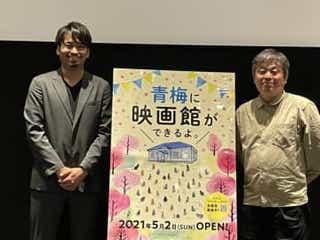 青梅50年ぶり映画館「シネマネコ」 菊池康弘支配人「生活に密着した映画館になれば」