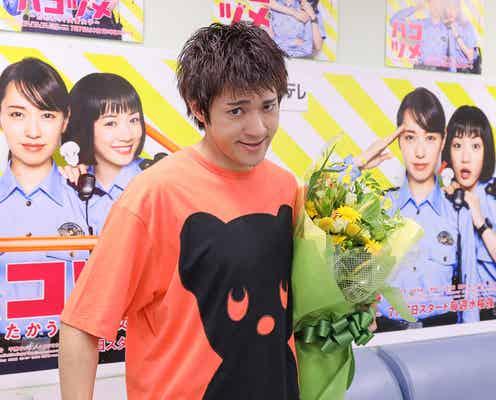 山田裕貴「ハコヅメ」クランクアップ「俺の夏でした」