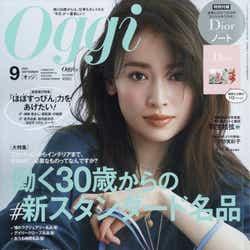 泉里香「Oggi」2020年9月号(C)Fujisan Magazine Service Co., Ltd. All Rights Reserved.