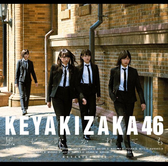 欅坂46・5thシングル『風に吹かれても』初回盤D(提供写真)