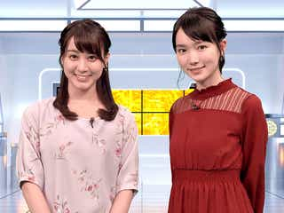 """注目の女優・小川紗良、バラエティMC抜てき """"異次元""""タッグで初挑戦<本人コメント>"""