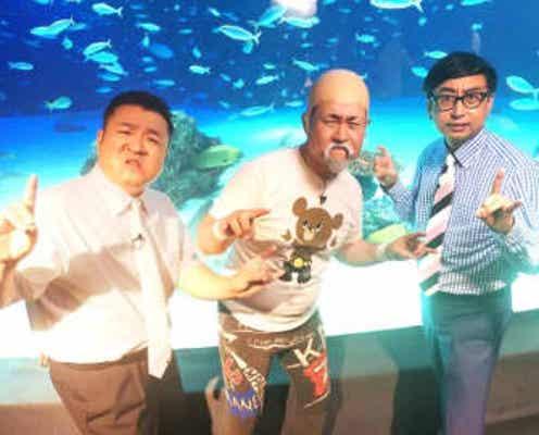 『ウッチャン式』第1回の放送はザキヤマ・プレゼンツ「大声ツッコミ×ピン芸人=面白い?」の式