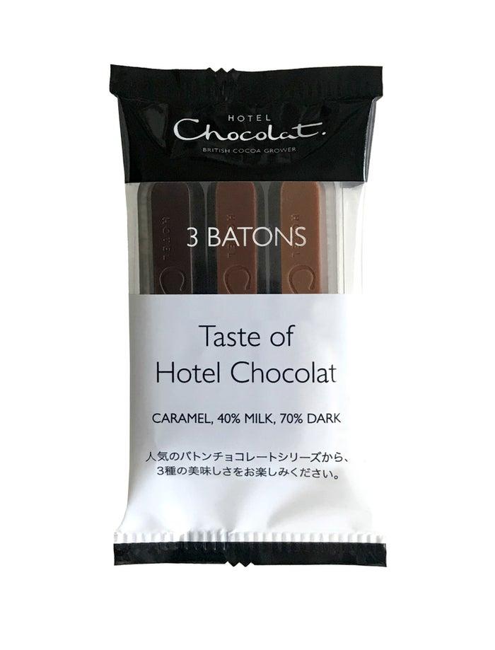 バトンチョコレート/画像提供:ホテルショコラ
