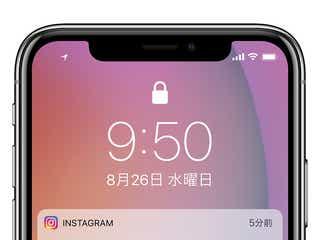 Instagram、イベント情報のタグ付け新機能導入