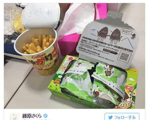 菅田将暉、ダイエット宣言の藤原さくらにドS対応 「可愛い」「うらやましい」の声