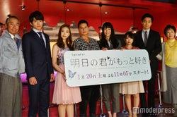 (左から)柳葉敏郎、白洲迅、森川葵、市原隼人、伊藤歩、志田未来、渡辺大、三田佳子 (C)モデルプレス