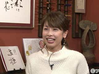 """加藤綾子アナ、フリー転身後の未来に初言及 """"あのウワサ""""の真実も語る"""
