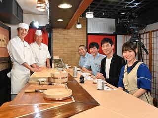 嵐・相葉雅紀、寿司職人に 瀧本美織&沢村一樹 も「完璧」と絶賛